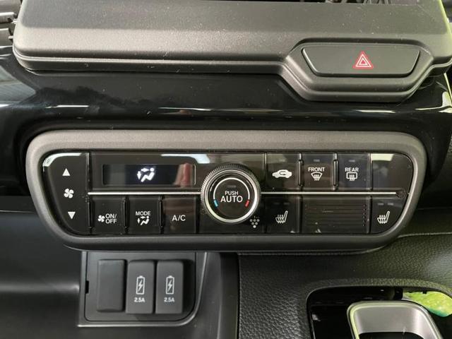 L ホンダセンシング/ナビ装着用SPパッケージ/オートスライドドア/シートヒーター/シートバックテーブル/LED 衝突被害軽減システム アダプティブクルーズコントロール 登録/届出済未使用車 バックカメラ(9枚目)