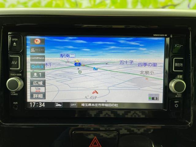 ハイウェイスターX-Vセレクション 純正 7インチ メモリーナビ/両側電動スライドドア/パーキングアシスト バックガイド/ヘッドランプ HID/EBD付ABS/横滑り防止装置/アイドリングストップ/フロントモニター バックカメラ 記録簿(9枚目)