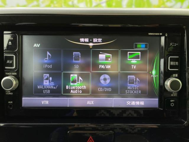 ハイウェイスターX-Vセレクション 純正 7インチ メモリーナビ/両側電動スライドドア/パーキングアシスト バックガイド/ヘッドランプ HID/EBD付ABS/横滑り防止装置/アイドリングストップ/フロントモニター バックカメラ 記録簿(10枚目)