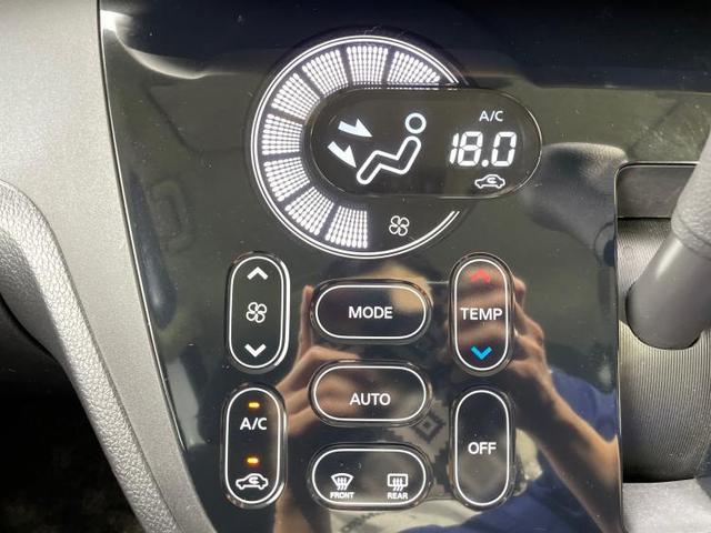 ハイウェイスターX-Vセレクション 純正 7インチ メモリーナビ/両側電動スライドドア/パーキングアシスト バックガイド/ヘッドランプ HID/EBD付ABS/横滑り防止装置/アイドリングストップ/フロントモニター バックカメラ 記録簿(12枚目)