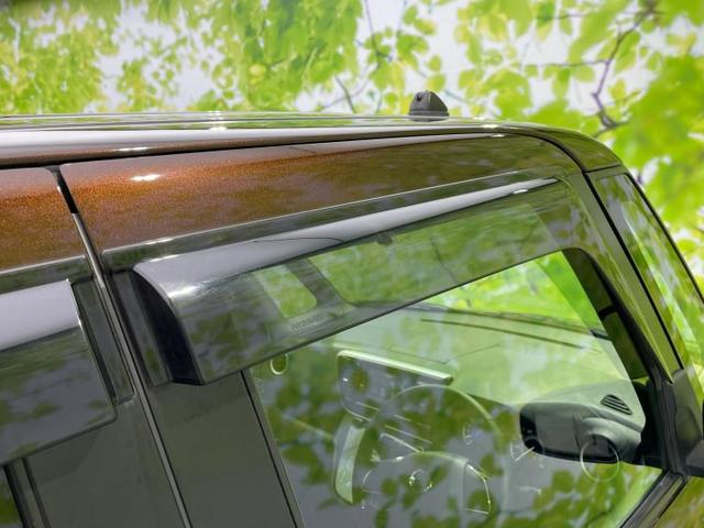 ハイウェイスターX-Vセレクション 純正 7インチ メモリーナビ/両側電動スライドドア/パーキングアシスト バックガイド/ヘッドランプ HID/EBD付ABS/横滑り防止装置/アイドリングストップ/フロントモニター バックカメラ 記録簿(17枚目)