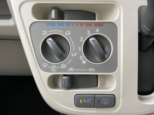 L SA3 UPグレード/オートハイビーム/アイドリングストップ/キーレス/車線逸脱防止支援システム/EBD付ABS/横滑り防止装置/エアバッグ 運転席/エアバッグ 助手席/パワーウインドウ(9枚目)