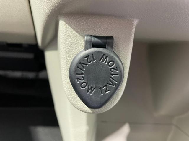 L SA3 UPグレード/オートハイビーム/アイドリングストップ/キーレス/車線逸脱防止支援システム/EBD付ABS/横滑り防止装置/エアバッグ 運転席/エアバッグ 助手席/パワーウインドウ(15枚目)