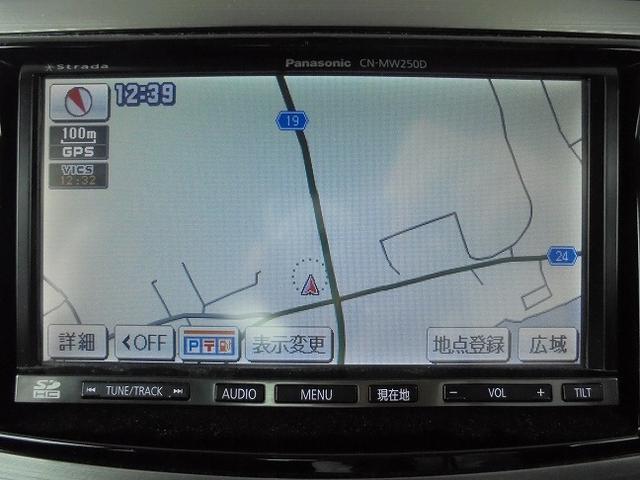 スバル アウトバック 2.5i ナビフルセグ4WD