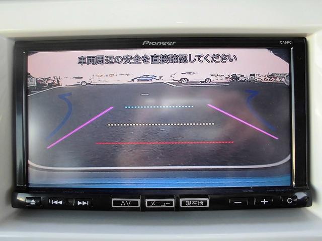 マツダ フレアクロスオーバー XS 純正SDナビフルセグバックモニター