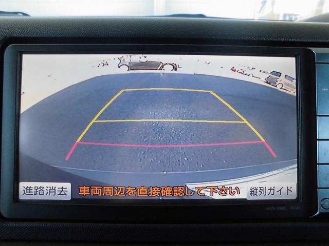 トヨタ ウィッシュ 1.8X_HIDセレ ナビBモニター