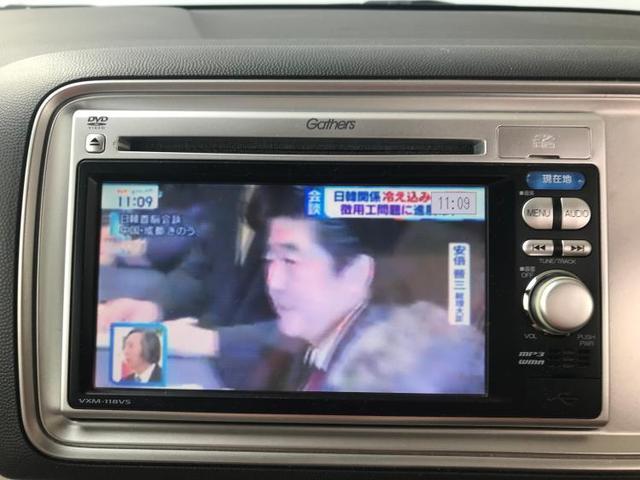 Gスマートプラス 純正ナビ ワンセグTV スマートキー(9枚目)