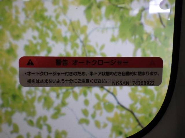 S エマブレ ドライブレコーダー 電動格納ミラー キーレス(13枚目)