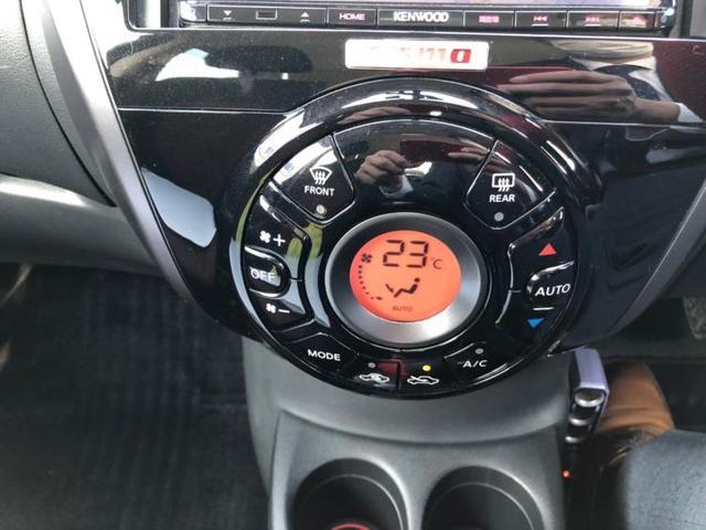 ニスモ 社外7インチメモリーナビ ドライブレコーダー社外 Bluetooth接続 ヘッドランプLED アイドリングストップ パワーウインドウ パワーステアリング キーレスエントリー アルミホイール(10枚目)