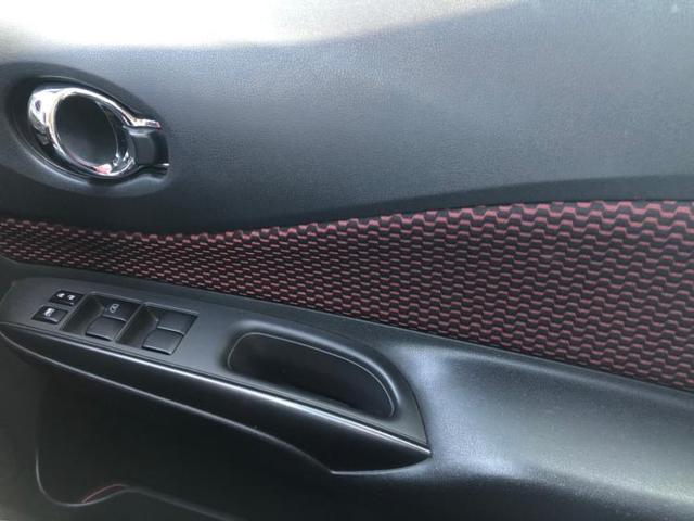 ニスモ 社外7インチメモリーナビ ドライブレコーダー社外 Bluetooth接続 ヘッドランプLED アイドリングストップ パワーウインドウ パワーステアリング キーレスエントリー アルミホイール(16枚目)