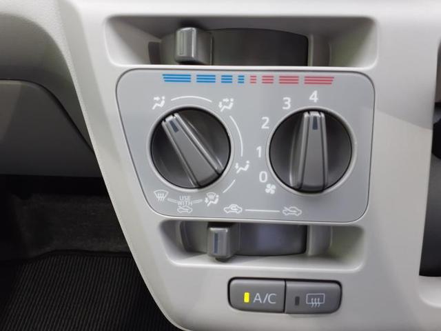 XリミテッドSA3 ナビ装着用UPグレードパック/LEDヘッドライト/コーナーセンサー/キーレス/アイドリングストップ/スマートアシスト3/車線逸脱防止支援システム/パーキングアシスト バックガイド LEDヘッドランプ(12枚目)
