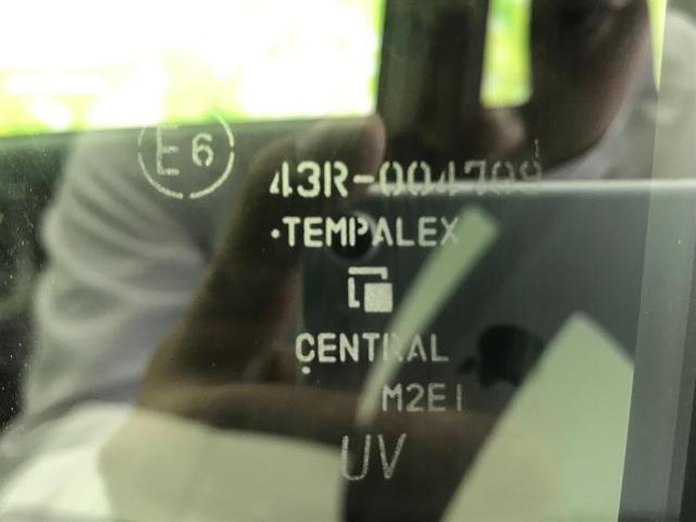 XリミテッドSA3 届出済未使用車/ナビ装着用UPグレード/バックカメラ/LEDヘッド/オートライト/パーキングセンサー/キーレス/車線逸脱防止支援システム/パーキングアシスト バックガイド 登録/届出済未使用車(16枚目)