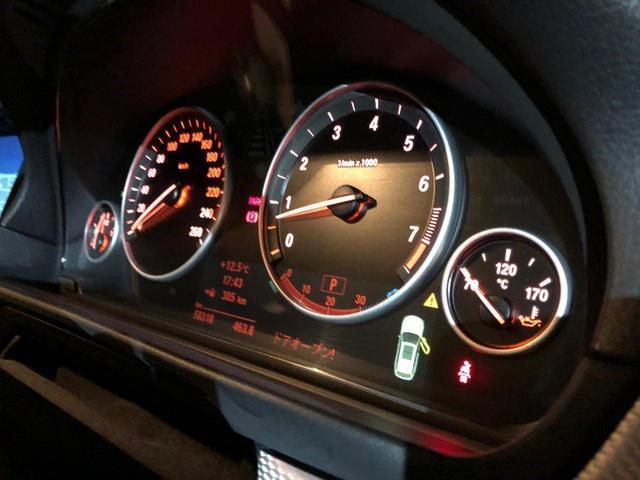 「BMW」「BMW」「ステーションワゴン」「栃木県」の中古車10