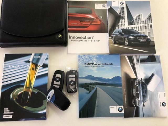 「BMW」「BMW」「ステーションワゴン」「栃木県」の中古車14