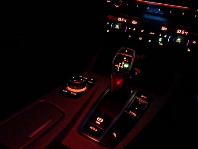 「BMW」「BMW」「ステーションワゴン」「栃木県」の中古車26