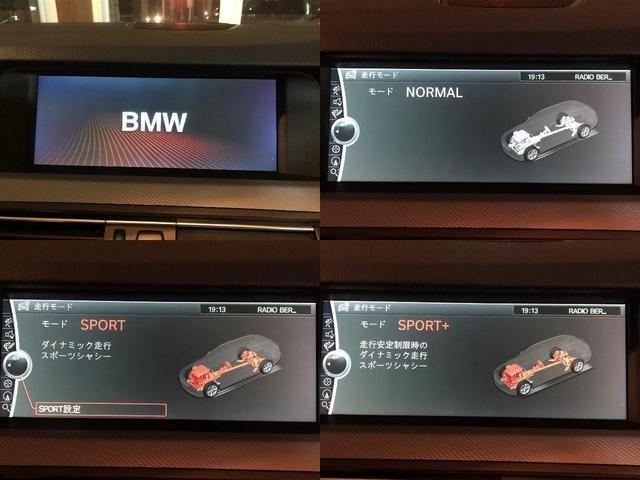 「BMW」「BMW」「ステーションワゴン」「栃木県」の中古車44
