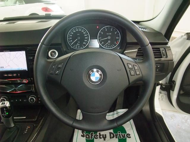 「BMW」「BMW」「セダン」「茨城県」の中古車53