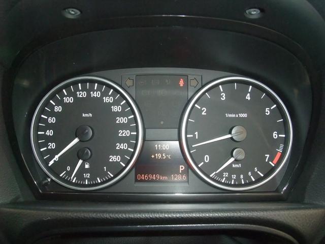 「BMW」「BMW」「セダン」「茨城県」の中古車54
