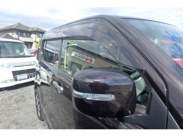 スズキ ワゴンR 20周年記念車レーダーブレーキI-STOPナビ地デジHID