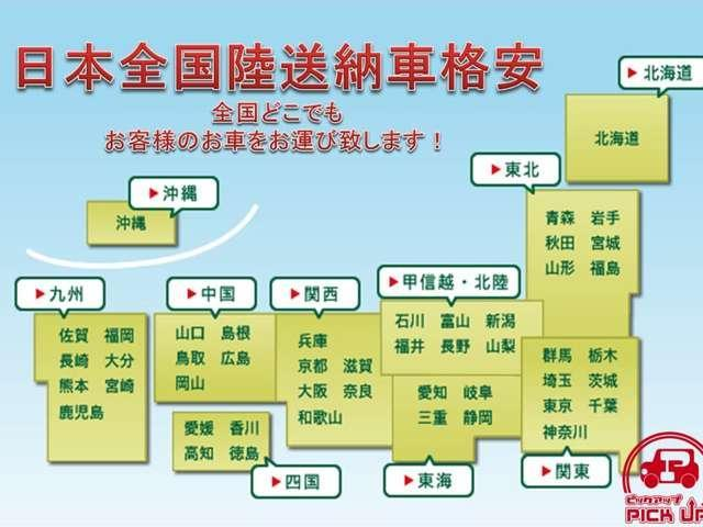 「三菱」「トッポ」「コンパクトカー」「埼玉県」の中古車50