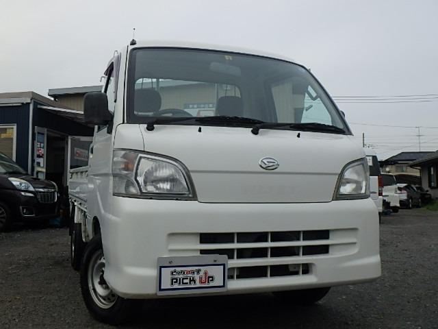 「ダイハツ」「ハイゼットトラック」「トラック」「埼玉県」の中古車8