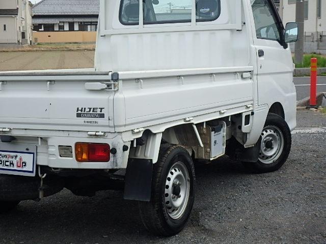 「ダイハツ」「ハイゼットトラック」「トラック」「埼玉県」の中古車21