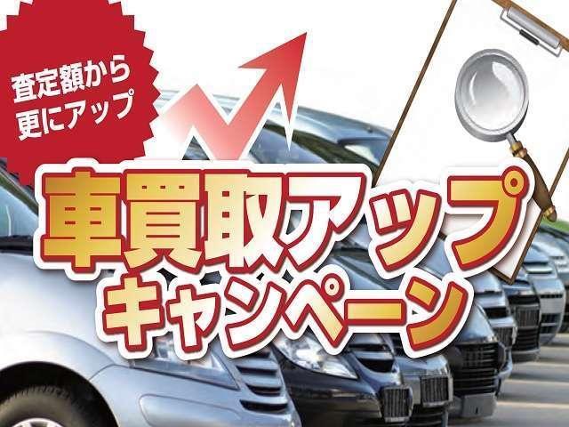 「日産」「セレナ」「ミニバン・ワンボックス」「埼玉県」の中古車23