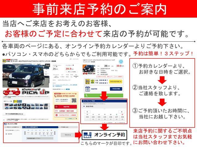 13C禁煙車・純正ナビ地デジBカメ社外AWキーレス下取直販(41枚目)
