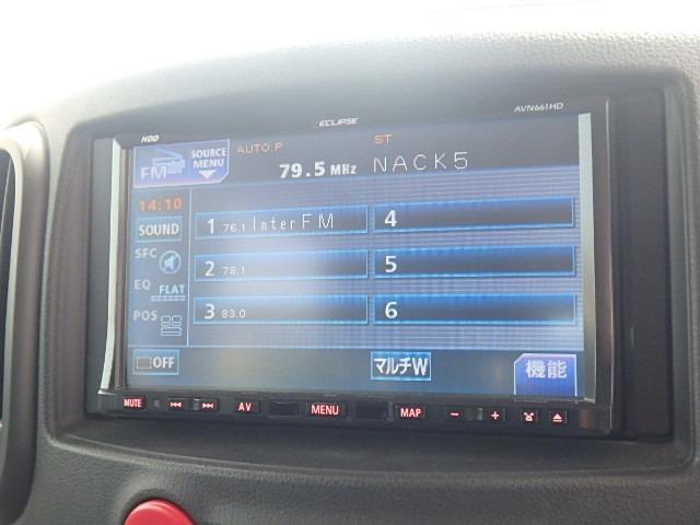 15X インディゴ+プラズマ 社外HDDナビ地デジBluetooth音楽サーバー 社外AW ETC 特別仕様専用内装インディゴブルー 本革巻3本スポークステアリング メッキインナードアハンドル エンジンイモビ プラズマクラスター(37枚目)