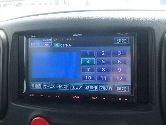 15X インディゴ+プラズマ 社外HDDナビ地デジBluetooth音楽サーバー 社外AW ETC 特別仕様専用内装インディゴブルー 本革巻3本スポークステアリング メッキインナードアハンドル エンジンイモビ プラズマクラスター(40枚目)