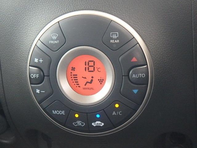 15X インディゴ+プラズマ 社外HDDナビ地デジBluetooth音楽サーバー 社外AW ETC 特別仕様専用内装インディゴブルー 本革巻3本スポークステアリング メッキインナードアハンドル エンジンイモビ プラズマクラスター(50枚目)