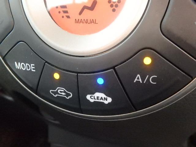 15X インディゴ+プラズマ 社外HDDナビ地デジBluetooth音楽サーバー 社外AW ETC 特別仕様専用内装インディゴブルー 本革巻3本スポークステアリング メッキインナードアハンドル エンジンイモビ プラズマクラスター(51枚目)