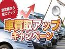 13C禁煙車・純正ナビ地デジBカメ社外AWキーレス下取直販(54枚目)