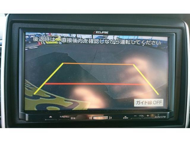 ホンダ N BOXカスタム G・Lパッケージ