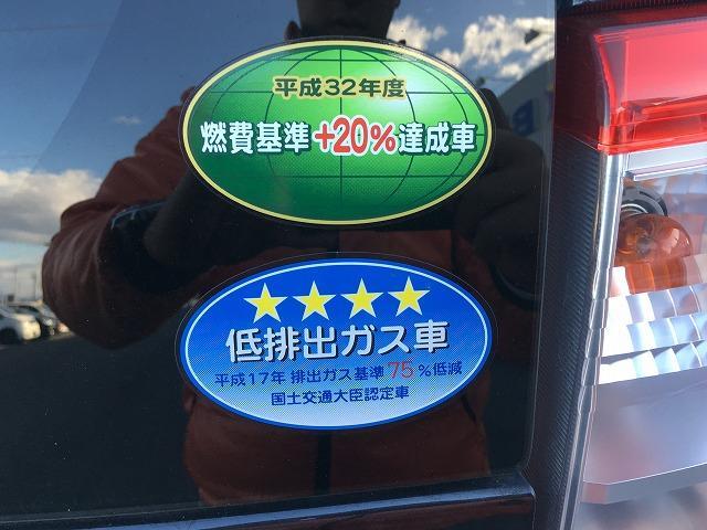 スズキ ワゴンR FX/純正オーディオ