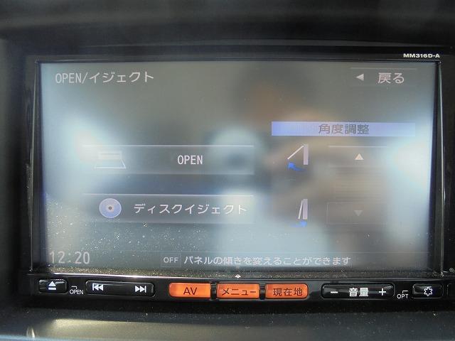 DXナビ・Bモニター(9枚目)