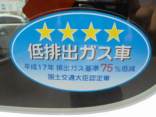 DXナビ・Bモニター(16枚目)