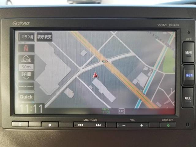 G・Lホンダセンシング 4WD ナビ 両側電動スライドドア(9枚目)