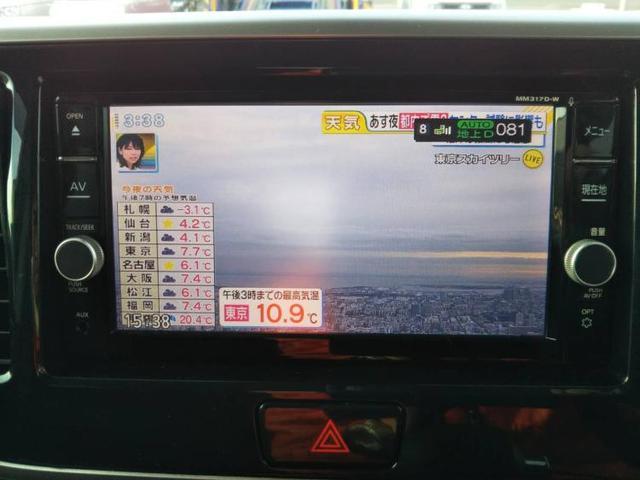 ハイウェイスター X Gパッケージ 純正ナビ TV WPSD(10枚目)