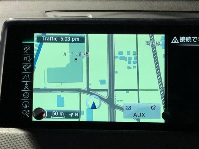 sDrive 18i Mスポーツ 修復歴無 TV 衝突安全ボディ エンジンスタートボタン 純正 8インチ メモリーナビ ヘッドランプ HID ETC バックモニター DVD ルーフレール エアバッグ アルミホイール(9枚目)