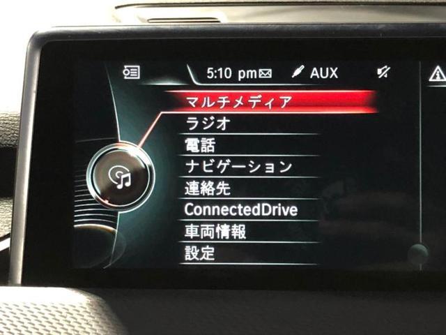 sDrive 18i Mスポーツ 修復歴無 TV 衝突安全ボディ エンジンスタートボタン 純正 8インチ メモリーナビ ヘッドランプ HID ETC バックモニター DVD ルーフレール エアバッグ アルミホイール(10枚目)