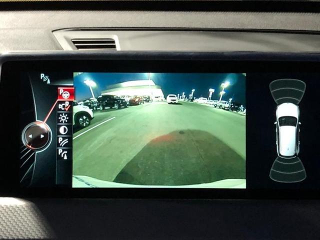 sDrive 18i Mスポーツ 修復歴無 TV 衝突安全ボディ エンジンスタートボタン 純正 8インチ メモリーナビ ヘッドランプ HID ETC バックモニター DVD ルーフレール エアバッグ アルミホイール(11枚目)