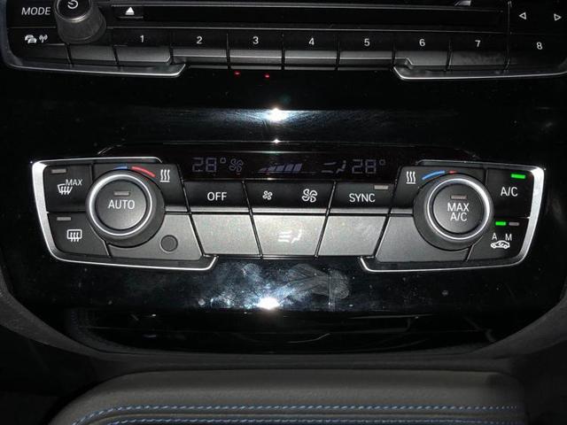 sDrive 18i Mスポーツ 修復歴無 TV 衝突安全ボディ エンジンスタートボタン 純正 8インチ メモリーナビ ヘッドランプ HID ETC バックモニター DVD ルーフレール エアバッグ アルミホイール(12枚目)