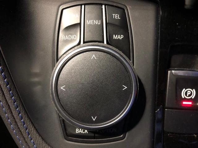 sDrive 18i Mスポーツ 修復歴無 TV 衝突安全ボディ エンジンスタートボタン 純正 8インチ メモリーナビ ヘッドランプ HID ETC バックモニター DVD ルーフレール エアバッグ アルミホイール(14枚目)