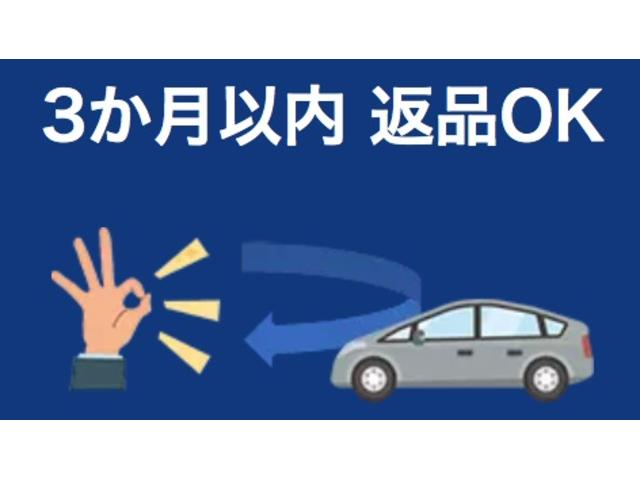X ツートン/ETC 禁煙車 記録簿 盗難防止装置(35枚目)
