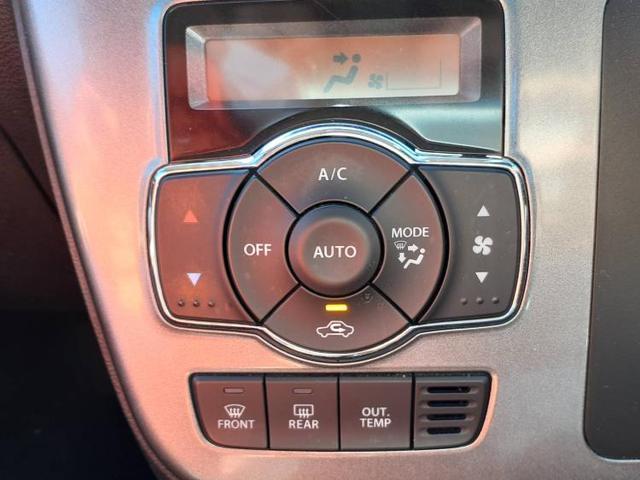 ハイブリッドMX 純正 HDDナビ/EBD付ABS/横滑り防止装置/アイドリングストップ/TV/エアバッグ 運転席/エアバッグ 助手席/エアバッグ サイド/アルミホイール/パワーウインドウ/キーレスエントリー 記録簿(12枚目)