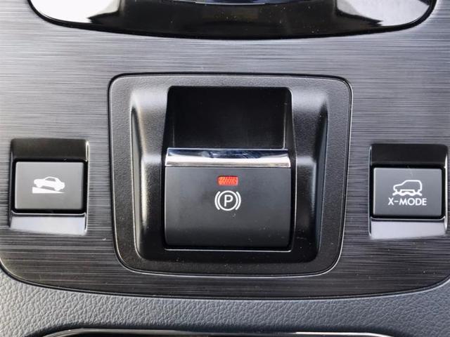 アウトバックリミテッド 純正 8インチ メモリーナビ/車線逸脱防止支援システム/電動バックドア/ヘッドランプ LED/ETC/EBD付ABS/横滑り防止装置/アイドリングストップ/TV/ルーフレール/エアバッグ 運転席(16枚目)