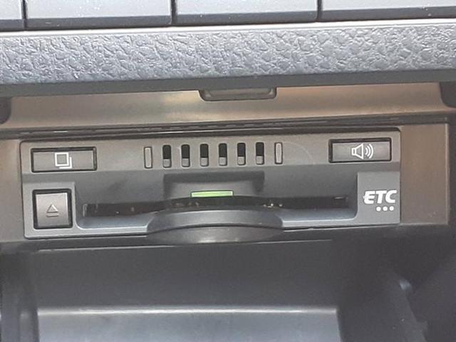 G 純正 8インチ メモリーナビ/ヘッドランプ LED/ETC/EBD付ABS/TV/エアバッグ 運転席/エアバッグ 助手席/アルミホイール/パワーウインドウ/キーレスエントリー/オートエアコン(16枚目)