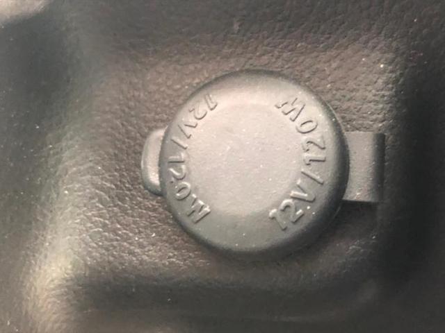 L /EBD付ABS/横滑り防止装置/アイドリングストップ/エアバッグ 運転席/エアバッグ 助手席/パワーウインドウ/キーレスエントリー/シートヒーター 前席/パワーステアリング/FF(13枚目)