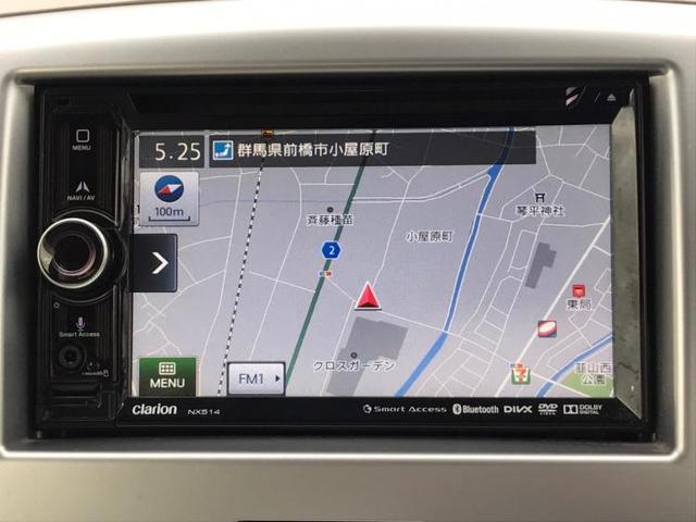 FX 社外 ナビ/Bluetooth接続/EBD付ABS/アイドリングストップ/TV/エアバッグ 運転席/エアバッグ 助手席/パワーウインドウ/キーレスエントリー/オートエアコン/パワーステアリング 禁煙車(9枚目)